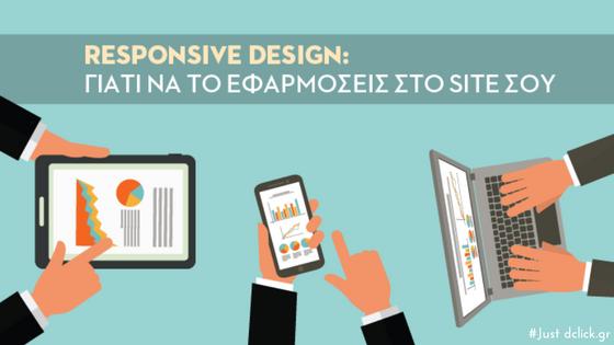 Dclick_NewAdd_Responsive Design-01